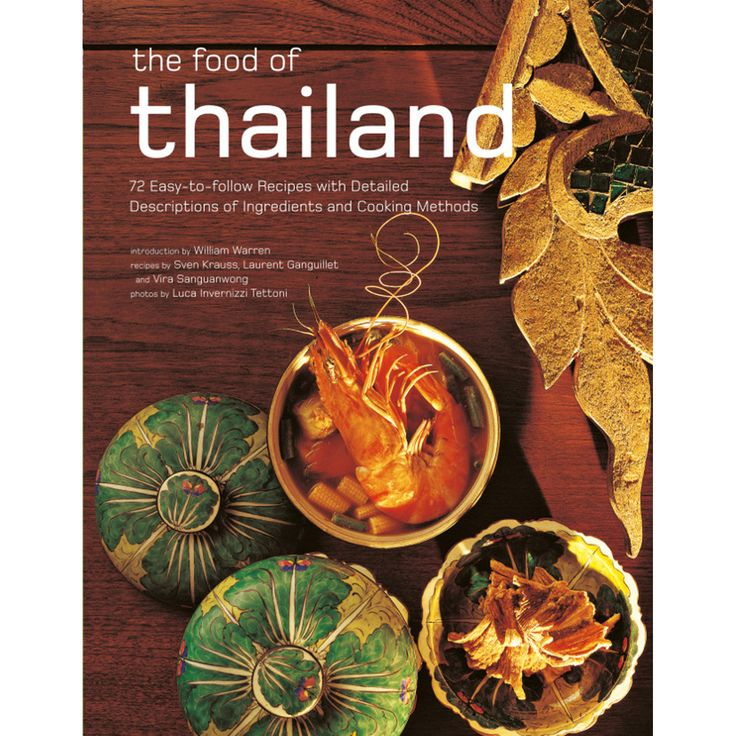 Thai cuisine is unique, having drawn inspiration form such diverse sources as China and India, Persia and Portugal. The Food of Thailand presents a cross-section of Thai recipes from all regions of the country—as prepared in private homes, street stalls and even palace kitchens.