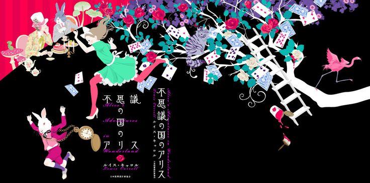 展示作品:「kaleidoで魅せる装丁・装画」展(装丁:福田和雄さん)