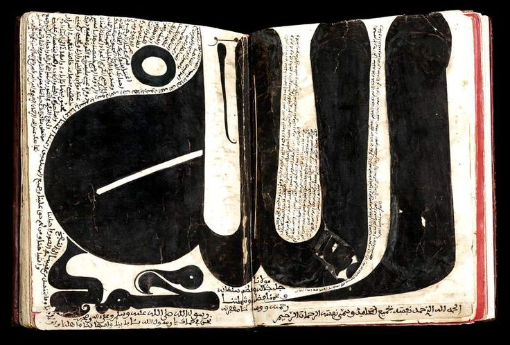 Curiosidades de la lengua árabe - FUNCI