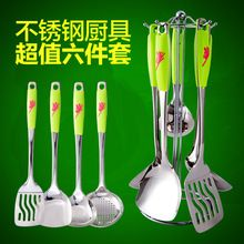 Stainless steel kitchen cooking six sets, a full kitchen suite spatula scoop shovel cookware K4182