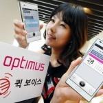 LG เปิดตัว 'Quick Voice' ผู้ช่วยส่วนตัวเช่นเดียวกับ Siri  และ S Voice