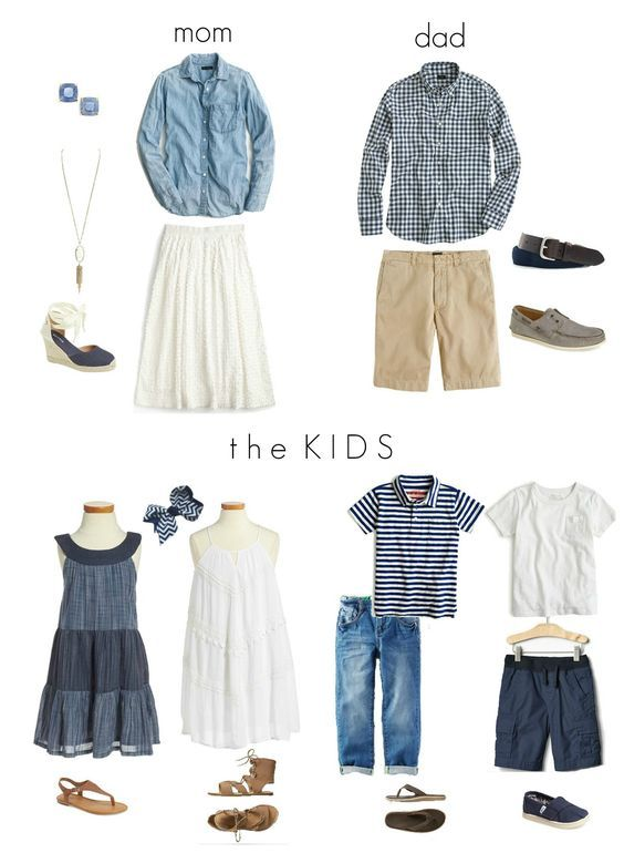 Crisp blues and whites are the perfect canvas for your next family portrait! Here's a guide on how to dress your family for a photo shoot