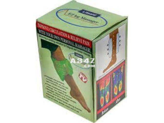 حزام الدوالي الهزاز Ez Leg Massager للتواصل من السعوديه 0565264138 Beauty Cosmetics Decorative Boxes Beauty