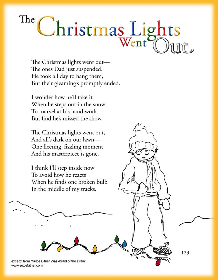 Fun Children's Christmas Poem about Christmas Lights. Great for school and classroom activities. common core first 1st grade, second 2nd grade, third 3rd grade reading #ESL