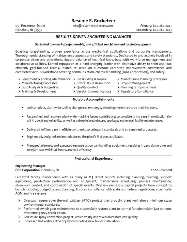 Manufacturing Engineer Resume 15 Best Seminar And Conference Uthm Images On Pinterest