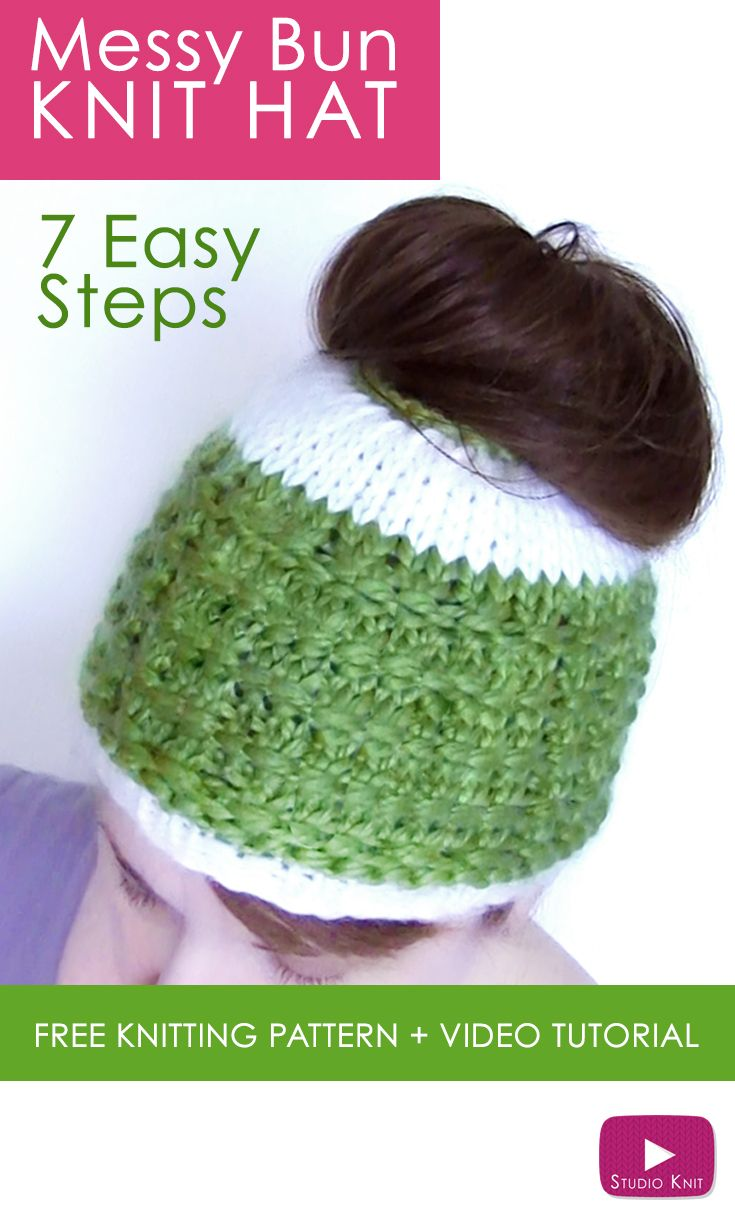 How to Knit a Messy Bun Hat Beanie Ponytails in 7 Easy Steps. Free Pattern + Video Tutorial by Studio Knit.  via @StudioKnit