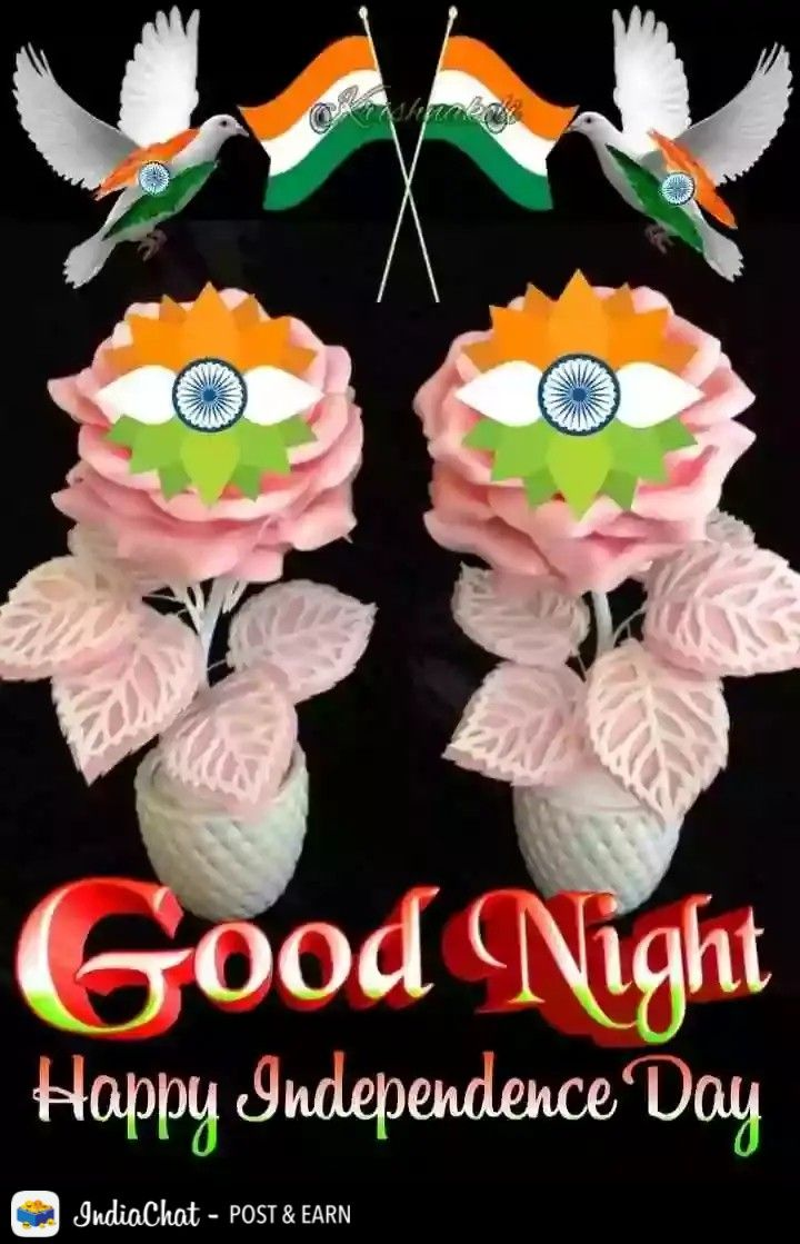 Pin On Republic Day Happy republic day images with good