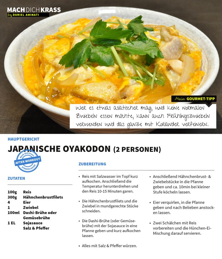 Japanische Oyakodon...MEGA!!!