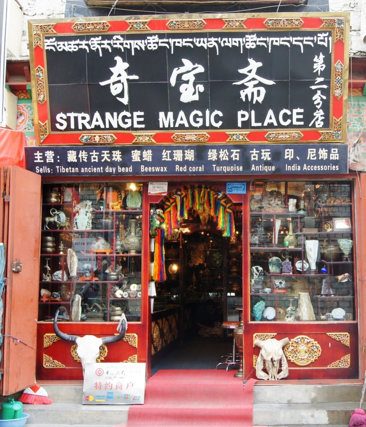 STRANGE MAGIC PLACE in Lhasa, Tibet