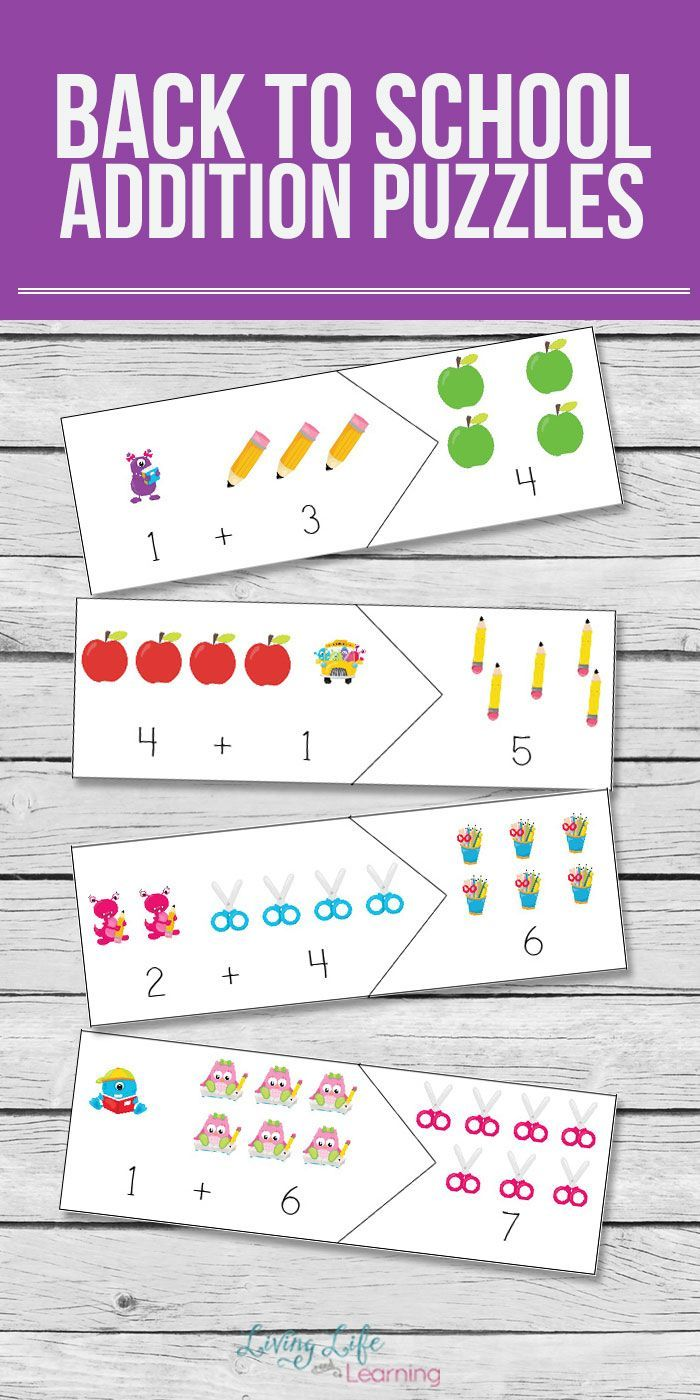Are you ready for back to school? Try these back to school addition puzzles to have your kids practice their addition skills in a fun and hands on way.