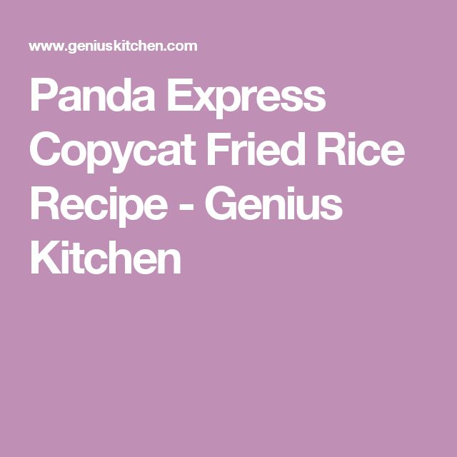 Panda Express Copycat Fried Rice Recipe - Genius Kitchen
