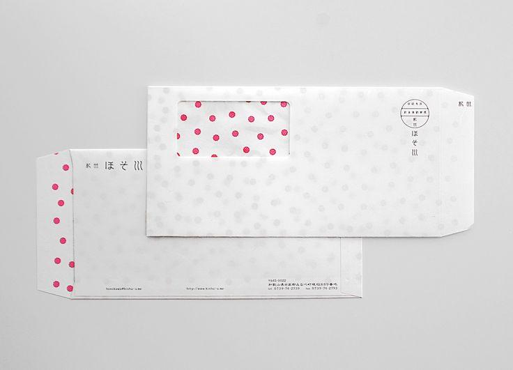 umefuda_envelope2