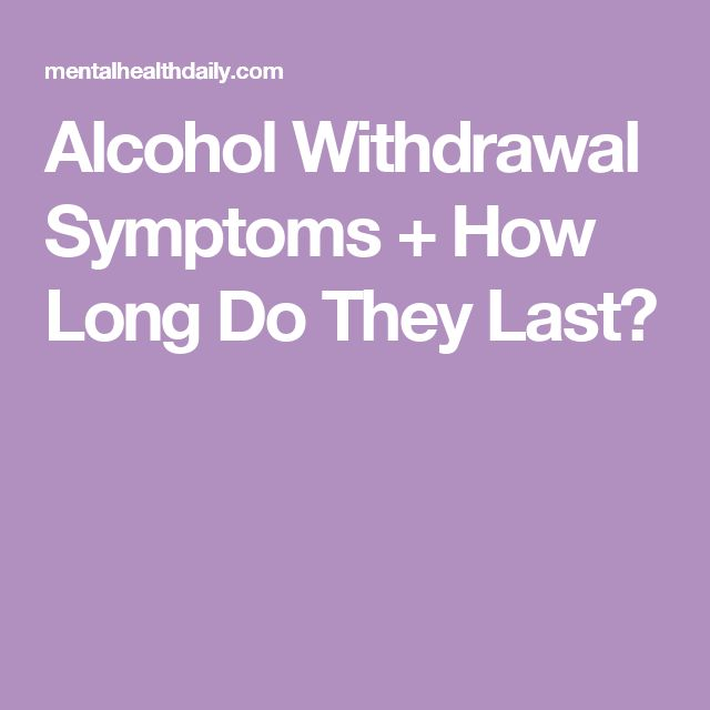 alcohol withdrawal essay Alcohol withdrawal syndrome can also cause paranoia and increased stress psychological factors increase the risk of relapse, but there are also physiological factors to consider.