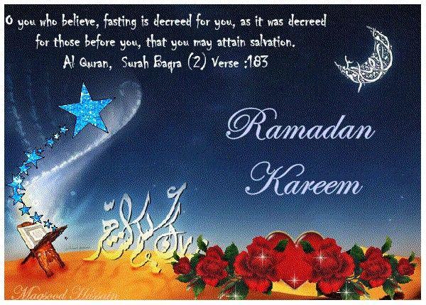 Ramadan SMS In English