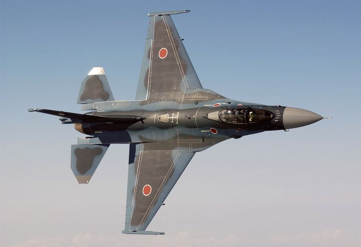 Japanese F-2 Fighter Banking
