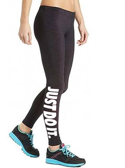 Just Do It Print Quick Dry Yoga Fitness Pants -5 Color Options-
