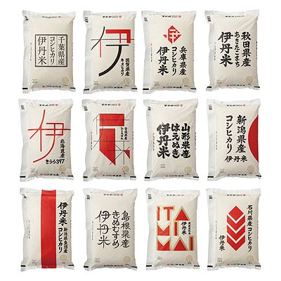 Japan Package Design Awards > jpda.or.jp