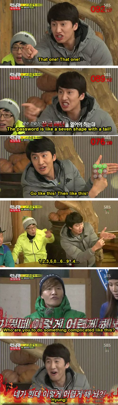 "The little ""hyung!"" bounce at the end is adorable as Kwang Soo tries to get Jong Kook to focus when he's distracted by his need to scold.haha"