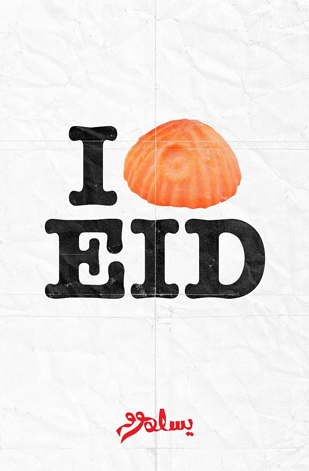 I x EID :)