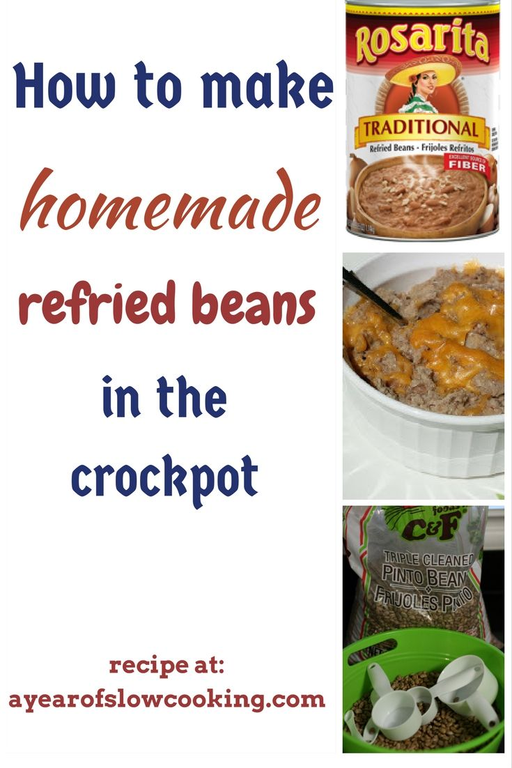 Super easy way to make refried beans at home in the crockpot slow cooker. No added fat, oil or butter needed (unless you want that!)