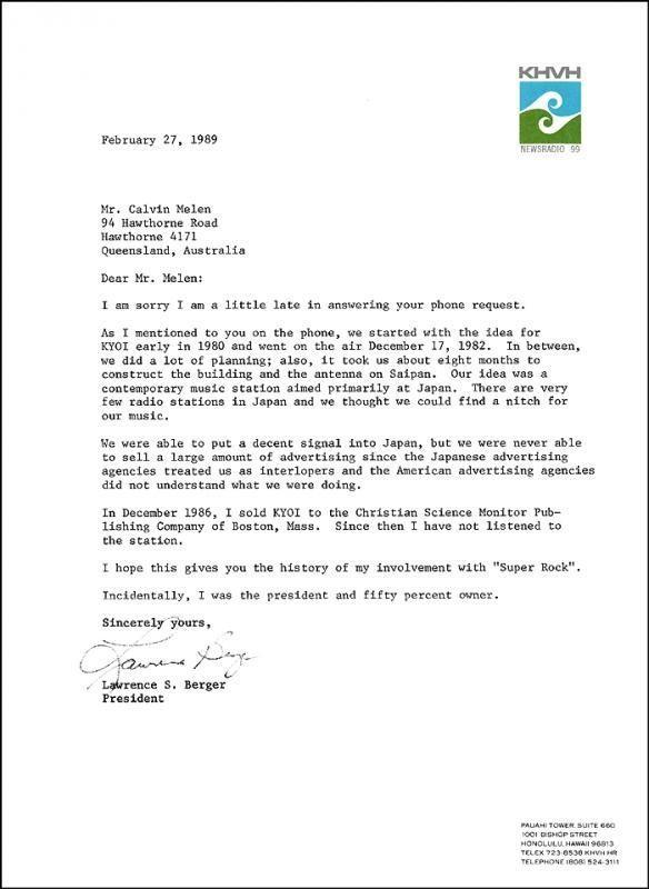 Letter Of Recommendation For Students Https Nationalgriefawarenessday Com 11663 Re Business Letter Template Business Letter Example Letter Of Recommendation
