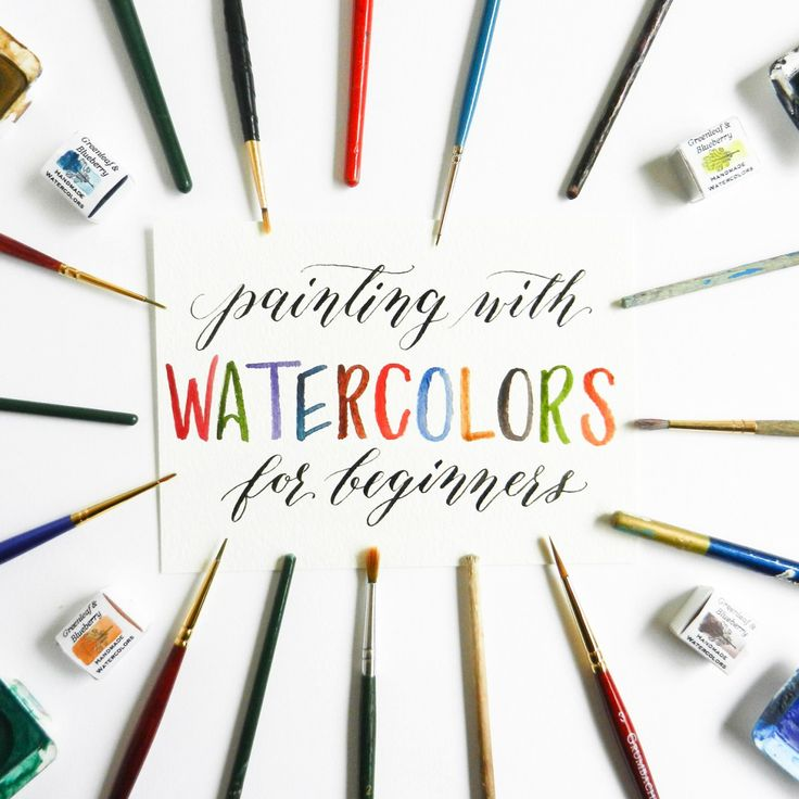 Painting with Watercolors for Beginners - I'm not a beginner, but this is still a really fantastic reference!!!