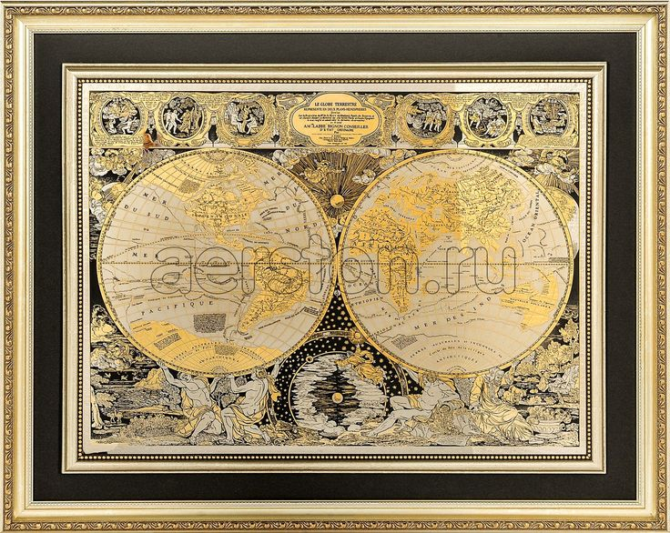 """#Гравюра #панно КАРТА МИРА > http://www.aerston.ru/catalog/kartiny_panno_gravyury/ Панно """"#Карта мира Жана #Баптиста Нолина 1708 г. Габаритные размер: 630 х 520 мм. Содержание драгоценных металлов: #Никель - 20 мкм, #Золото (999,9) - 1,2 мкм, #Серебро (925) - 4 мкм. #картамира#мира #мир #жанбаптист #1708 #история #историямира #известный #ветхийзавет #творение #творец #шестьдней #революция #полушарие #простота #жанр #18век #сцена #сценарий"""