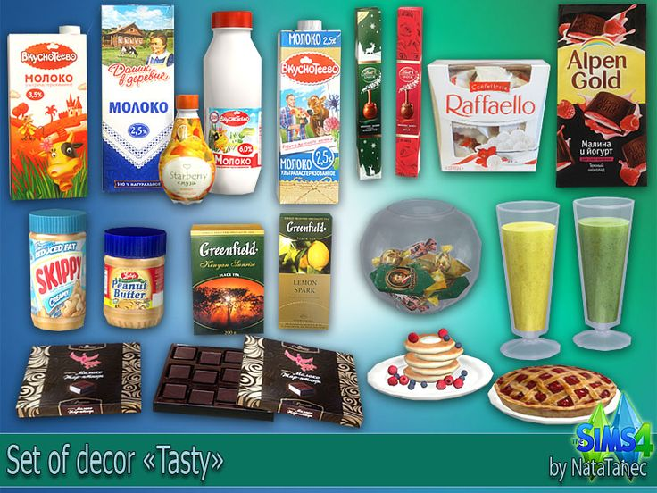 Lana CC Finds - The Sims 4. Set of decor «Tasty» by Natatanec...
