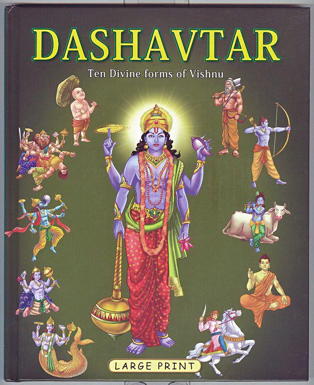 Dashavatara-10 Incarnations of Lord Vishnu with Photos