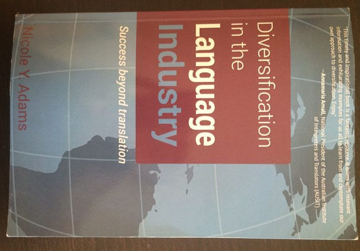 Book review: Diversification in the Language Industry, Nicole Y. Adams