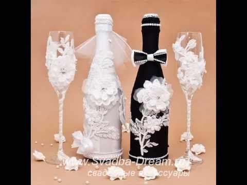 Handmade Wedding Glasses - Pahare Nunta - YouTube