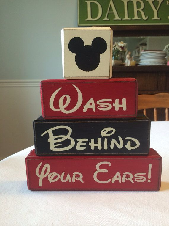 Disney Mickey Mouse bathroom wash behind your by AppleJackDesign, $29.95