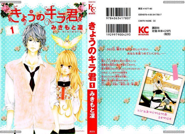 Kyou no Kirakun manga shoujo romantic drama school