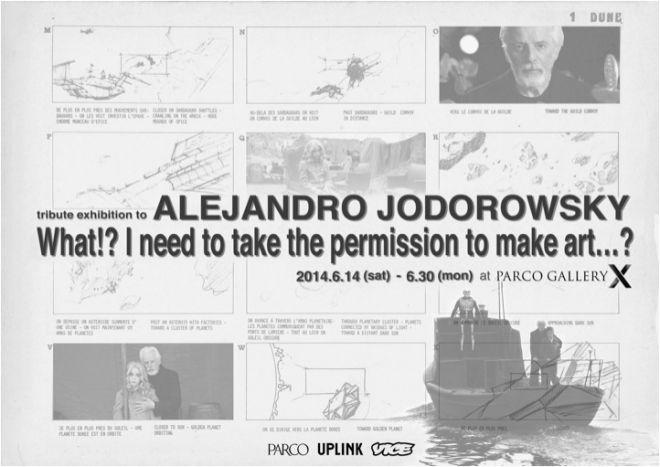 アレハンドロ・ホドロフスキー展 『芸術に許可が必要だと?』 | PARCO GALLERY X | パルコアート.com