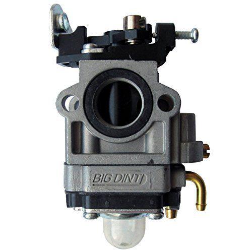 Carburateur pour débroussailleuse, multifonction 4 en 1, outil sur perche et tarière: Cet article Carburateur pour débroussailleuse,…