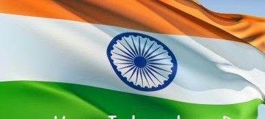 Independence-Day-15-August-2015-Sms-Quotes-In-English