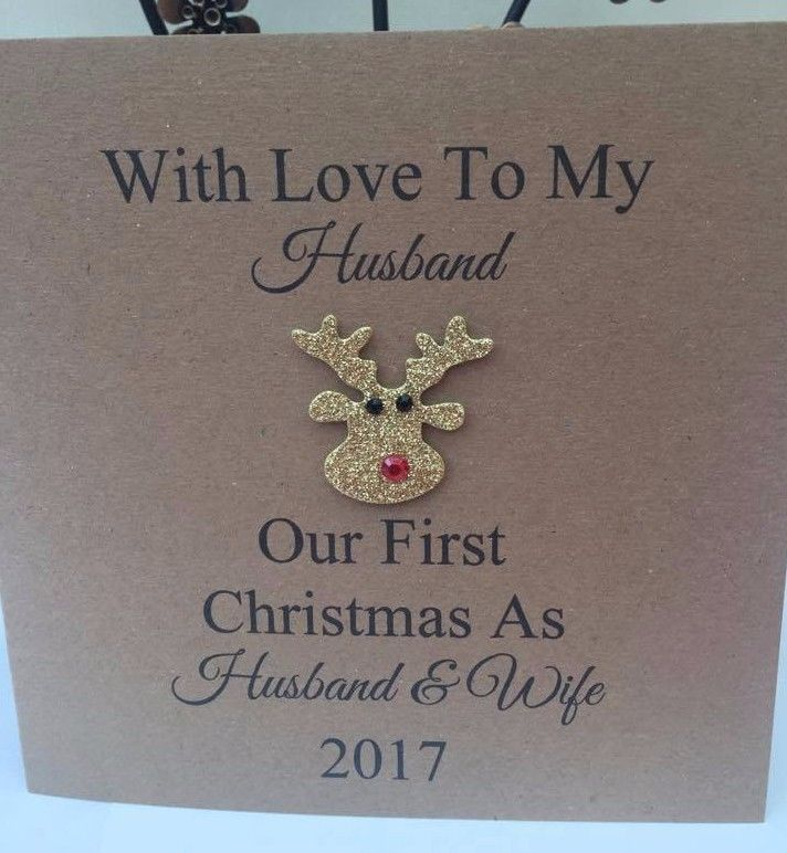 PERSONALISED CHRISTMAS CARD HUSBAND WIFE FIRST