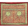 An Ottoman metal thread-embroidered mahmal cover made by order of Sultan Mahmud II (reg. 1808-39) and later reused under Sultan Muhammad V (reg 1909-18) Egypt, 19th Century, the tughra of Sultan Muhammad V early 20th Century(7)