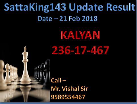 #satta #matka #sattaking #matkagames KALYAN SATTA MATKA RESULT Date - 21 Feb 2018 Just keep in touch with http://sattaking143.mobi/