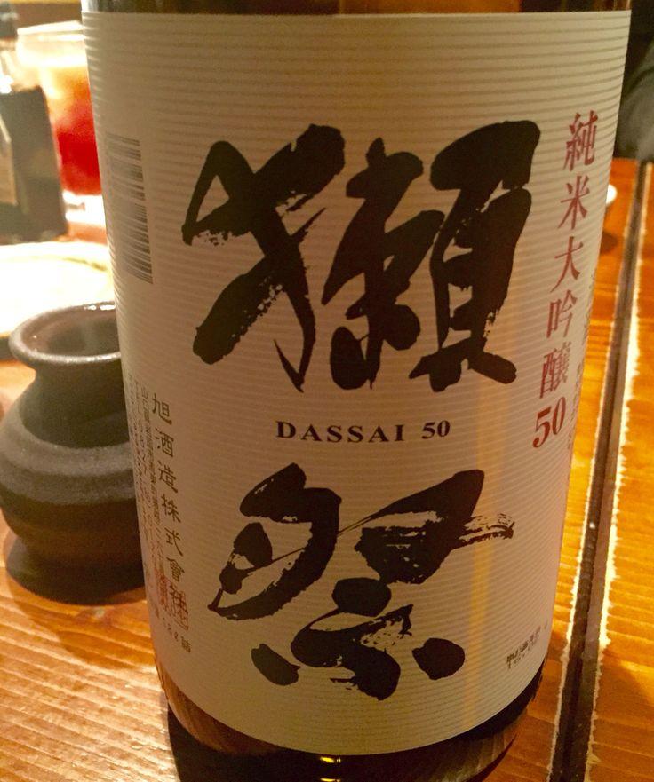 山口県は 旭酒造さんの 獺祭。 時の総理大臣だからか、最近は人気だ。