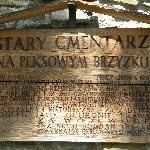 Cmentarz Zasluzonych na Peksowym Brzyzku Сохранить  ul. Koscieliska, Zakopane, Польша