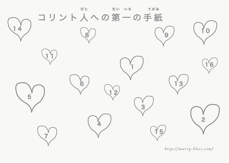 七夕 イラスト 無料 塗り絵
