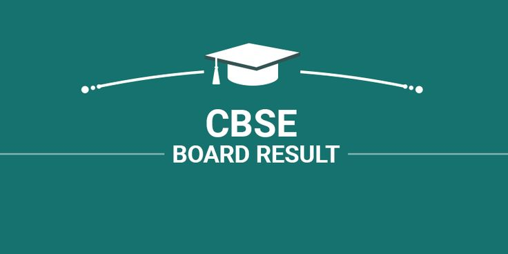CBSE Class 12 Results 2016 Likely to be Declared on May 27