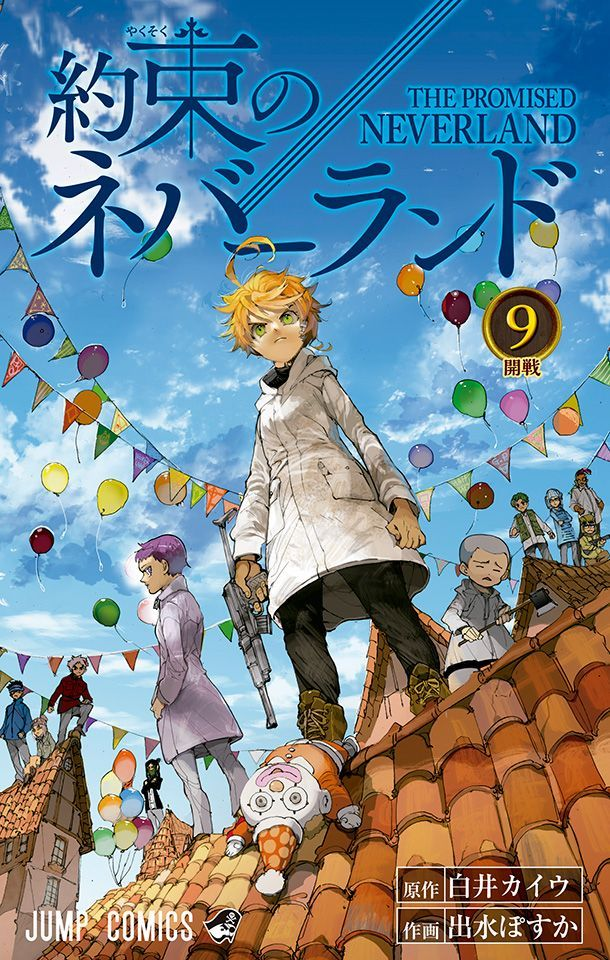 Promised Neverland Anime Releases First Trailer, To Air in