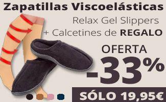 El Confort que piden tus pies: #Zapatillas Viscoelásticas con Gel Antifatiga y ahora, recibe de Regalo unos calcetines pinrelax para mejorar tu circulación mientras caminas  ¡hazte con ellas!