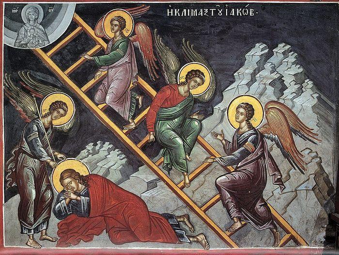Лестница Иакова