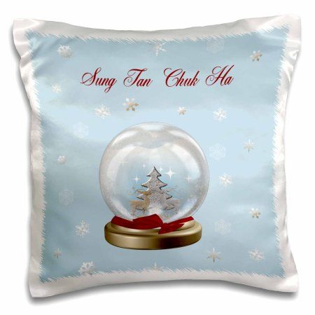 3dRose Snow Globe Deer, Tree and Snowflakes, Merry Christmas in Korean, Pillow Case, 16 by 16-inch