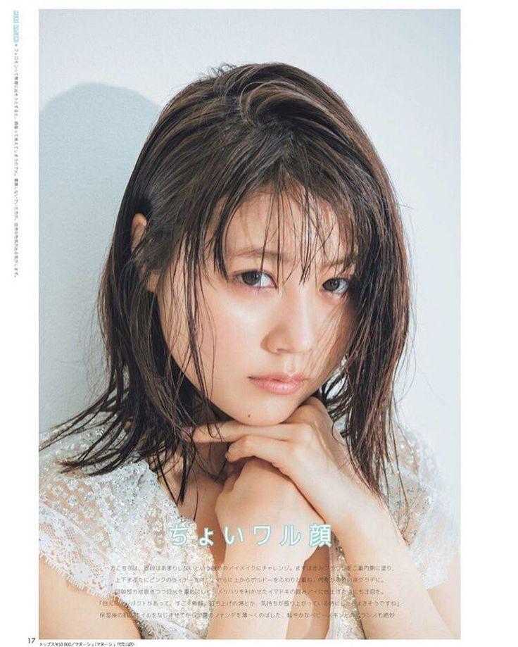 #有村架純#架純ちゃん#おフェロ#カバーガール#kasumiarimura#arimurakasumi#cute#love#beauty#ar#covergirl#like4like#l4l#today#ootd#fashion
