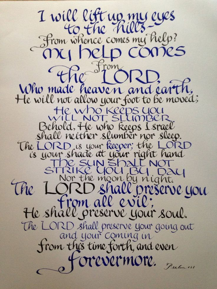 Custom Calligraphy Scripture Wall Art, Religious Wall Art, Ordination,Handwritten Psalm 121 on 18 x 24  inch, Colors of Your Choice by Biblecalligraphy on Etsy