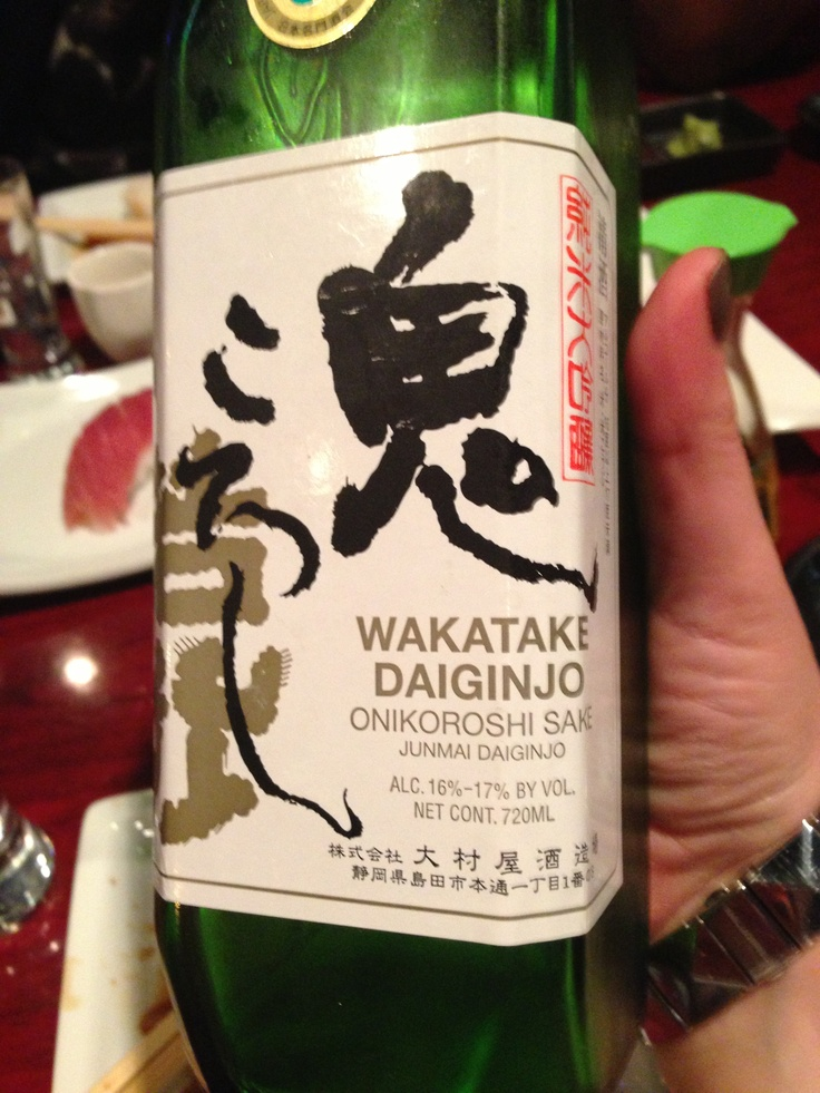 Wakatake Daiginjo, Onikoroshi Sake... Delicious | libations ...